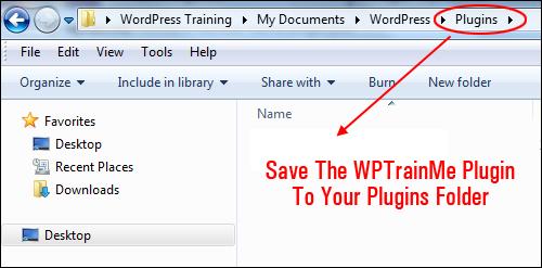 WPTrainMe Plugin Installation Tutorial