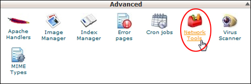 cPanel - Network Tools